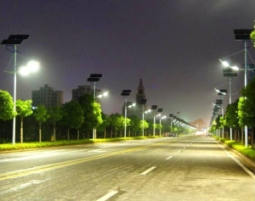 Zone-Solar-LED-Street-Light-Project
